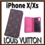 ルイヴィトン モノグラム アイフォンケース iPhone フォリオX/Xs用ケース M63444 ピンク レディース appre5953【一撃即決】