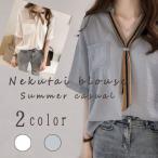ブラウス シャツ レディース トップス 半袖 シンプル  韓国ファッション