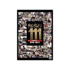 チョンダムドン111 DVD-SET1 TCED-02460