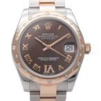 ROLEX ロレックス デイトジャスト 178341 レディース腕時計 ダイヤモンド SS/PG AT ブラウン/ピンク【中古AB/使用感小】 20181018MS 東発 20133334
