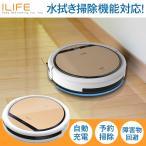ILIFE アイライフ V5s pro ゴールド  [ロボット掃除機] 水拭き 乾拭き 床拭き 静音 強力吸引 障害物回避 落下 衝突防止 多機能クリーニング