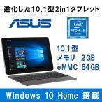ASUS T100HA-GRAY メタルグレー TransBook T100HA [タブレットパソコン 10.1型ワイド液晶 EMMC64G]