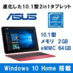 ASUS T100HA-ROUGE ルージュレッド TransBook T100HA [タブレットパソコン 10.1型ワイド液晶 EMMC64GB]