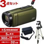 Yahoo!総合通販PREMOAJVC(ビクター) GZ-R470-G カーキ Everio R + KA-1100 三脚&バッグ付きお得セット フルハイビジョンメモリービデオカメラ(32GB)