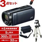JVC(ビクター) ビデオカメラ 32GB 大容量バッテリー