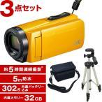 Yahoo!総合通販PREMOAJVC(ビクター) GZ-R470-Y マスタードイエロー Everio R + KA-1100 三脚&バッグ付きお得セット フルハイビジョンメモリービデオカメラ(32GB)