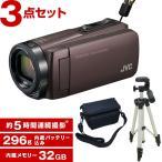 Yahoo!総合通販PREMOAJVC (ビクター/VICTOR) GZ-F270-T (32GBビデオカメラ) + KA-1100 三脚&バッグ付きお買い得セット ブラウン Everio(エブリオ)
