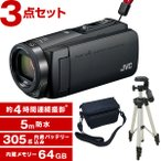 Yahoo!総合通販PREMOAJVC(ビクター) ビデオカメラ 64GB 大容量バッテリー GZ-RX670-B マットブラック Everio R + KA-1100 三脚&バッグ付きお得セット