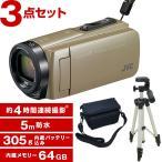Yahoo!総合通販PREMOAJVC(ビクター) ビデオカメラ 64GB 大容量バッテリー GZ-RX670-C サンドベージュ Everio R + KA-1100 三脚&バッグ付きお得セット