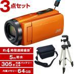 Yahoo!総合通販PREMOAJVC(ビクター) ビデオカメラ 64GB 大容量バッテリー GZ-RX670-D サンライズオレンジ Everio R + KA-1100 三脚&バッグ付きお得セット