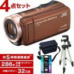 Yahoo!総合通販PREMOAJVC(ビクター) ビデオカメラ 32GB 大容量バッテリー GZ-F100-T ブラウン Everio(エブリオ) 三脚&バッグ&メモリーカード(16GB)付きお得セット