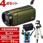 Yahoo!総合通販PREMOAJVC GZ-R470-G カーキ Everio R 三脚&バッグ&メモリーカード(16GB)付きお得セット フルハイビジョンメモリービデオカメラ(32GB)