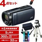 Yahoo!総合通販PREMOAJVC(ビクター) ビデオカメラ 32GB 大容量バッテリー GZ-R470-H アイスグレー Everio R 三脚&バッグ&メモリーカード(16GB)付きお得セット