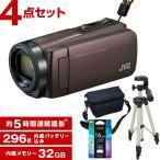 Yahoo!総合通販PREMOAJVC ビデオカメラ 32GB 大容量バッテリー GZ-F270-T ブラウン Everio 三脚&バッグ&メモリーカード(16GB)付きお得セット