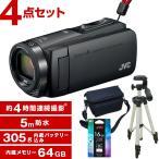 Yahoo!総合通販PREMOAJVC(ビクター) ビデオカメラ 64GB 大容量バッテリー GZ-RX670-B マットブラック Everio R 三脚&バッグ&メモリーカード(16GB)付きお得セット