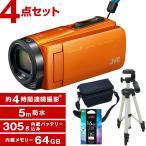 Yahoo!総合通販PREMOAJVC(ビクター) ビデオカメラ 64GB 大容量バッテリー GZ-RX670-D サンライズオレンジ Everio R 三脚&バッグ&メモリーカード(16GB)付きお得セット