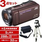 Yahoo!総合通販PREMOAJVC(ビクター) GZ-R300-T ブラウン Everio(エブリオ) 三脚&バッグ付きお得セット [ビデオカメラ(32GB)]