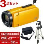 JVC(ビクター) ビデオカメラ 32GB 大容量バッテリー G