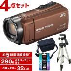 Yahoo!総合通販PREMOAJVC(ビクター) ビデオカメラ 32GB 大容量バッテリー GZ-R400-T ライトブラウン Everio R 三脚&バッグ&メモリーカード(16GB)付きお得セット