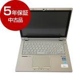 中古品 ノートパソコン 安い office付 PANASONIC Letsnote AX2 Windows10 Corei5 3437U 11.6型 爆速 SSD256GB 8GBメモリ 5年保証