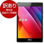 再生品 当店3ヶ月保証付き ASUS Z580CA-BK32 ZenPad S 8.0 タブレットPC / 7.9型 / Android / Wi-Fiモデル アウトレット