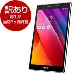 再生品 当店3ヶ月保証付き ASUS Z380M-BK16 ブラック ZenPad 8.0 タブレットPC / 8型 / Android / Wi-Fiモデル アウトレット