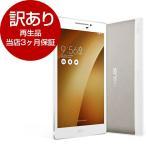 再生品 当店3ヶ月保証付き ASUS Z370C-SL16 シルバー ZenPad 7.0 タブレットPC / 7型 / Android / Wi-Fiモデル アウトレット