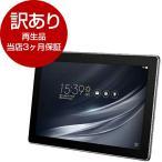 再生品 当店3ヶ月保証付き ASUS Z301M-GY16 アッシュグレー ZenPad 10 タブレットPC / 10.1型 / Android / Wi-Fiモデル アウトレット