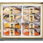 潮倉 焼魚詰合せ (サワラ粕漬焼・ブリ照焼・紅鮭塩焼・サバ塩焼 各50g×2切)