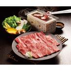 宮崎牛 5等級 焼肉 (肩ロース肉・もも肉各400g/計800g) SL-670