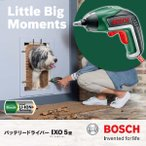 ボッシュ(BOSCH) IXO5 [コードレスドライバー]