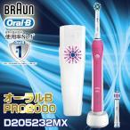 ブラウン 電動歯ブラシ 画像