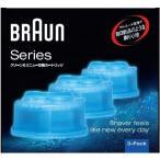 ブラウン(BRAUN) CCR3CR [専用洗浄液 クリーン&リニューシステム専用洗浄液カートリッジ(3個入)]