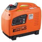 ショッピング発電機 ナカトミ EDG-900 [インバーター発電機]