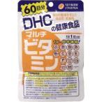 DHC 60日 マルチビタミン [サプリメント(60日分)]