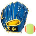 GP (ジーピー) 野球 グローブ 子供用 マジックキャッチ 8インチ 右投げ 柔らかいボール付き (37038)