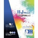 IIJ IM-B043 [IIJmio音声通話パック]