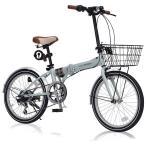 マイパラス MF206NOEL-KH カーキ 折り畳み自転車(20インチ・6段変速) メーカー直送