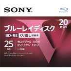 SONY 20BNE1VLPS2 [BD-RE 2倍速 20枚組]