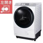 PANASONIC NA-VX7700L-W クリスタルホワイト VXシリーズ [ななめ型ドラム式洗濯乾燥機(洗濯10kg・乾燥6kg) 左開き]