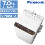 Panasonic NA-F70PB12-T