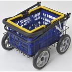 キャリーカート カゴ付き 折りたたみ ラクラクカート 台車 軽量 買い物 ゴミ出し 車輪付き メーカー直送