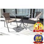 ガーデン テーブル セット ラタン調 3点セット チェア 椅子 おしゃれ ガラス メーカー直送