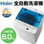 ハイアール JW-C60A ホワイト [全自動洗濯機 (洗濯6.0kg)]