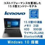 Lenovo 80QQ00R0JP エボニーブラック IdeaPad 100  [ノートパソコン 15.6型ワイド液晶 HDD500GB DVDスーパーマルチ]