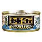 純缶ミニ かつお節入り65g