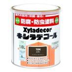 カンペハピオ キシラデコール エボニ 1.6L