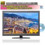 レボリューション ZM-K24DTV [24V型 地上デジタルハイビジョン液晶テレビ(DVD再生機能付き)※BS・CS非対応]