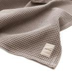 ナイスデイ 55440113 yucuss じっくり織り上げたワッフルケットSグレー シングル メーカー直送