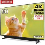 maxzen 4K対応液晶テレビ JU50SK04